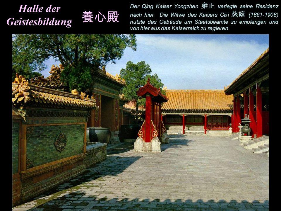 Halle der irdichen Ruhe In der Ming-Dynastie wurde das Gebäude als Residenz für die Kaiserin genutzt. Im Qing wurde das Gebäude in mehrere Räume im ma
