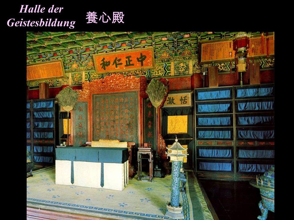Der Qing Kaiser Yongzhen verlegte seine Residenz nach hier. Die Witwe des Kaisers Cixi (1861-1908) nutzte das Gebäude um Staatsbeamte zu empfangen und