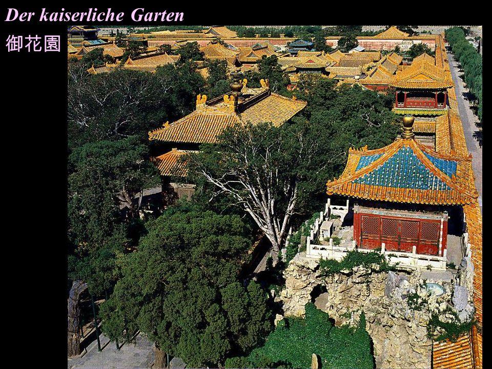 Der kaiserliche Garten Ein riesiges Weihrauchgefäß Es gibt vier Gärten im Innenhof. Der kaiserliche Garten ist der Größte