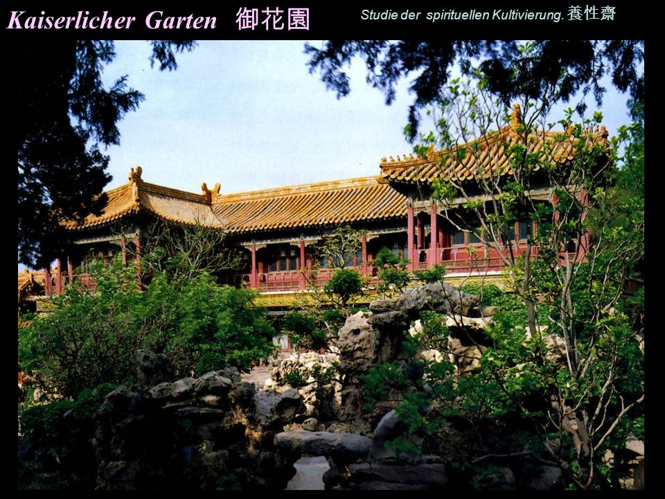 Der kaiserliche Garten