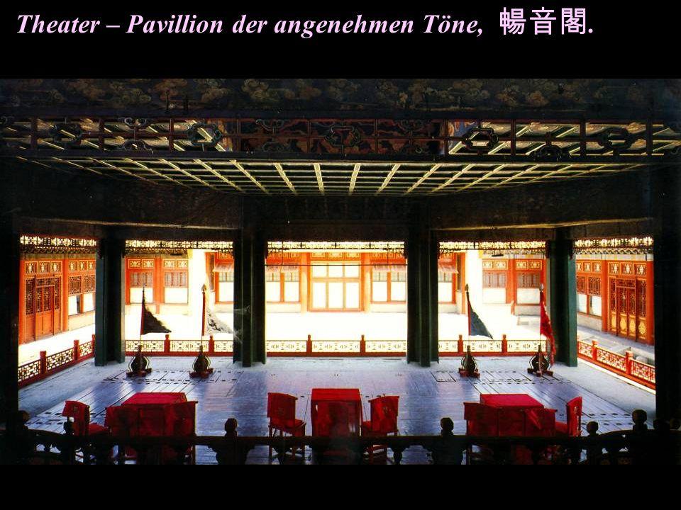 Court Life Kaiser Qianlongbeobachtet die Prinzen beim spielen im Schnee. Um den Palast zu unterhalten wurden während der Qing-Dynastie jährlich 280.00