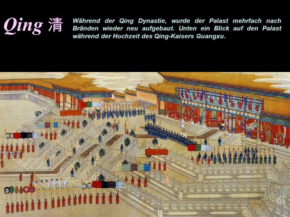 Qing Während der Qing Dynastie, wurde der Palast mehrfach nach Bränden wieder neu aufgebaut.