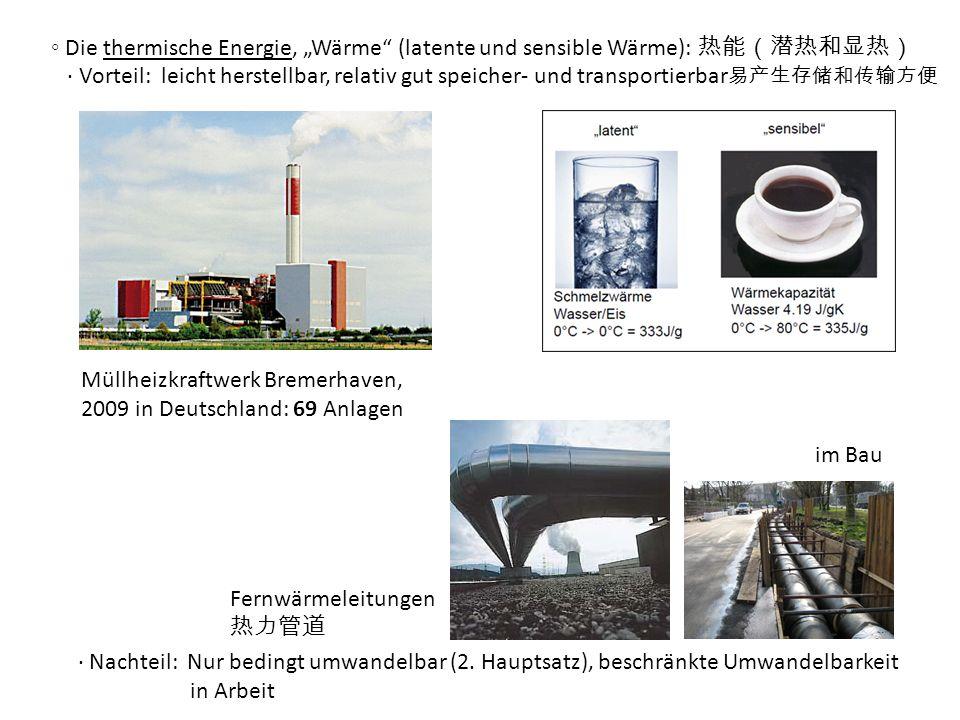 Die thermische Energie, Wärme (latente und sensible Wärme): Vorteil: leicht herstellbar, relativ gut speicher- und transportierbar Nachteil: Nur bedin
