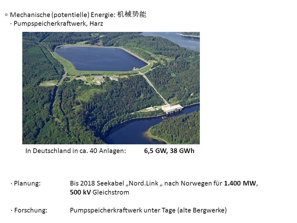 Mechanische (potentielle) Energie: Pumpspeicherkraftwerk, Harz In Deutschland in ca. 40 Anlagen:6,5 GW, 38 GWh Planung:Bis 2018 Seekabel Nord.Link nac