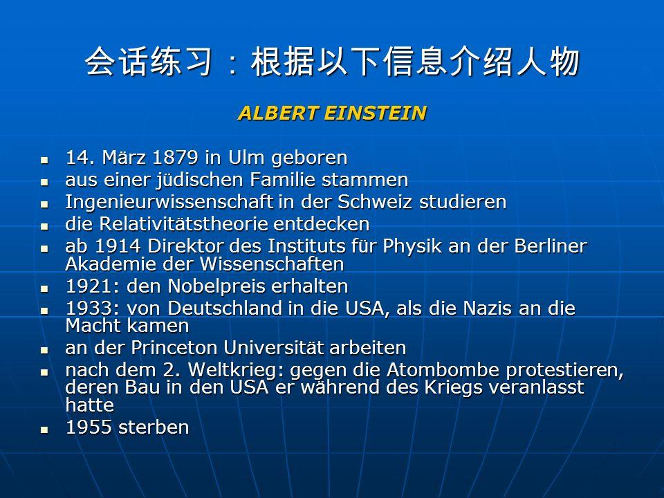 ALBERT EINSTEIN 14. M ä rz 1879 in Ulm geboren 14. M ä rz 1879 in Ulm geboren aus einer j ü dischen Familie stammen aus einer j ü dischen Familie stam