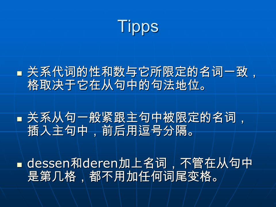 Schwerpunkte im Text 1 unterbrechen (a,o) auf/treten (a,e) vi (s) gewinnen (a,o) leiden (i,i) hinterlassen (ie,a) wachsen (u,a) vi (s) waschen (u,a)
