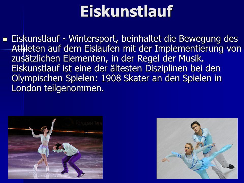 Eiskunstlauf Eiskunstlauf - Wintersport, beinhaltet die Bewegung des Athleten auf dem Eislaufen mit der Implementierung von zusätzlichen Elementen, in