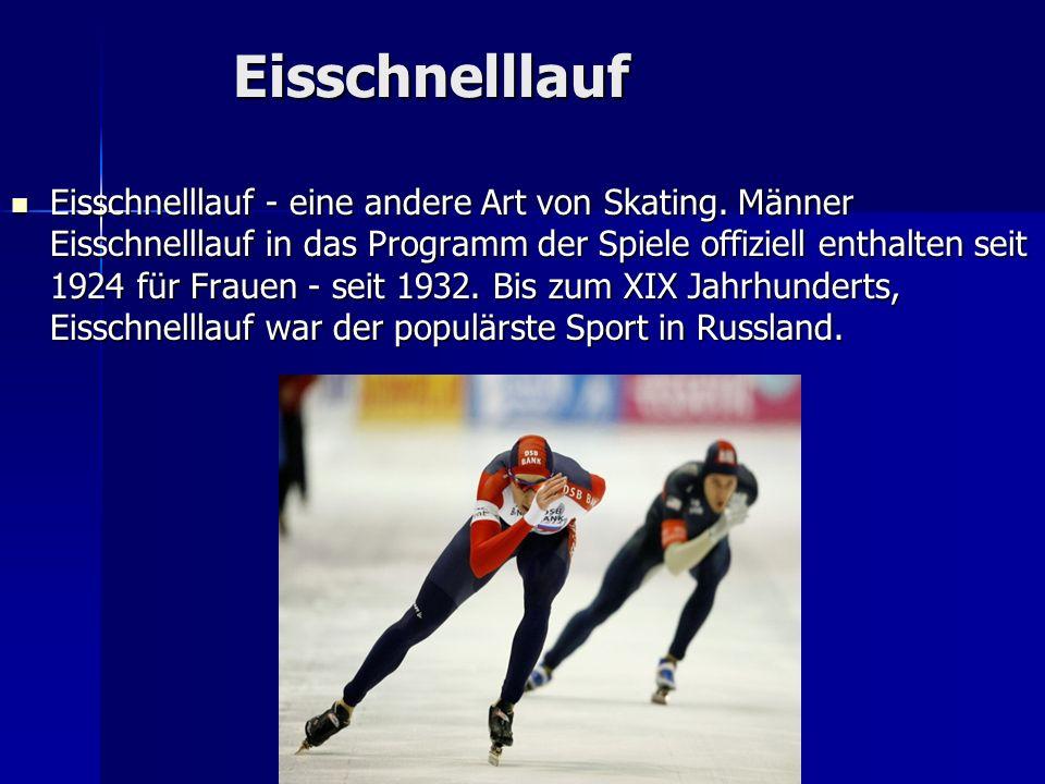 Eisschnelllauf Eisschnelllauf Eisschnelllauf - eine andere Art von Skating. Männer Eisschnelllauf in das Programm der Spiele offiziell enthalten seit