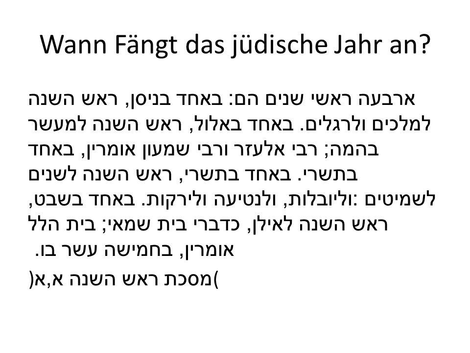 Wann Fängt das jüdische Jahr an.