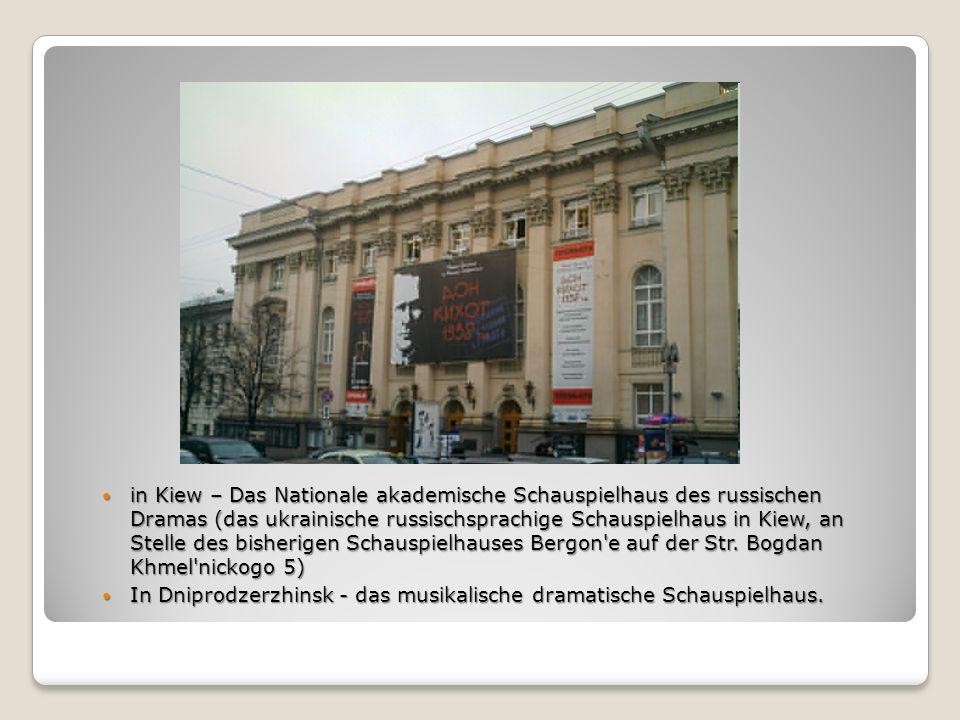 in Kiew – Das Nationale akademische Schauspielhaus des russischen Dramas (das ukrainische russischsprachige Schauspielhaus in Kiew, an Stelle des bisherigen Schauspielhauses Bergon e auf der Str.
