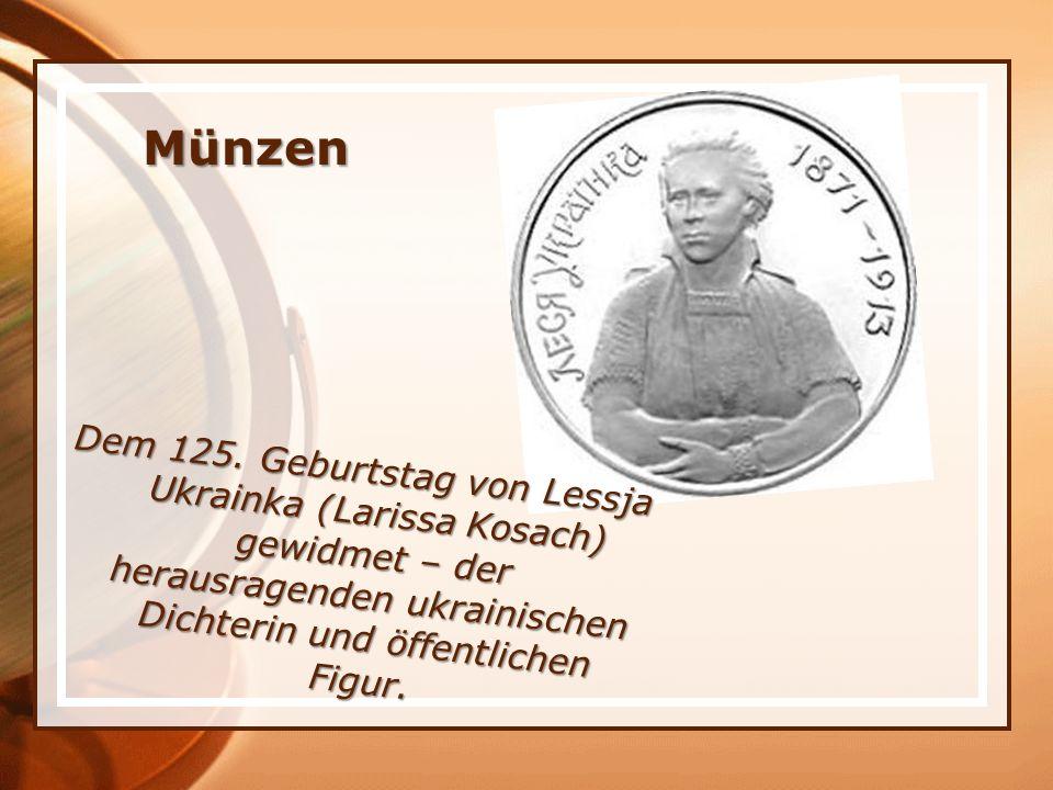 Münzen Dem 125.