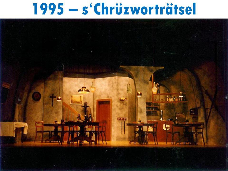 1995 – sChrüzworträtsel