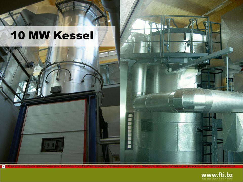 10 MW Kessel