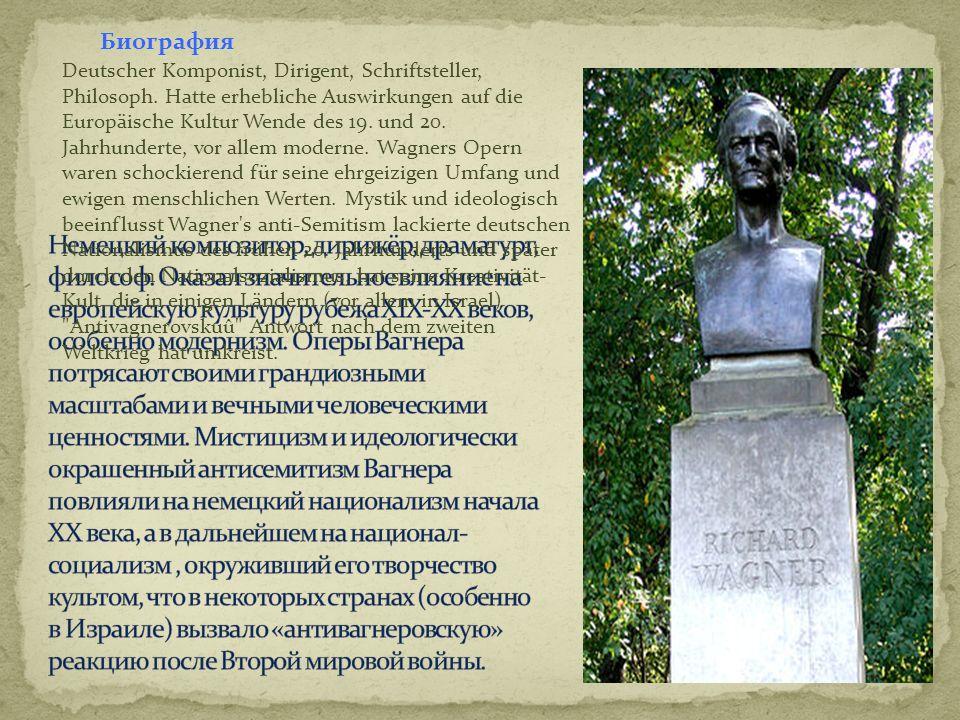 Deutscher Komponist, Dirigent, Schriftsteller, Philosoph. Hatte erhebliche Auswirkungen auf die Europäische Kultur Wende des 19. und 20. Jahrhunderte,