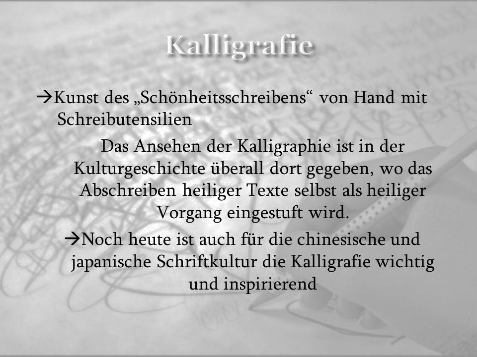 System graphischer Mittel zur Textuellen, syntaktischen und morphematischen Gliederung der geschriebenen Form aller moderner Sprachen.