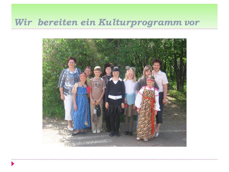 Auf baldiges Wiedersehen, Frau Weinreich. Sie sind immer willkommen in der Schule von Baibolovka!