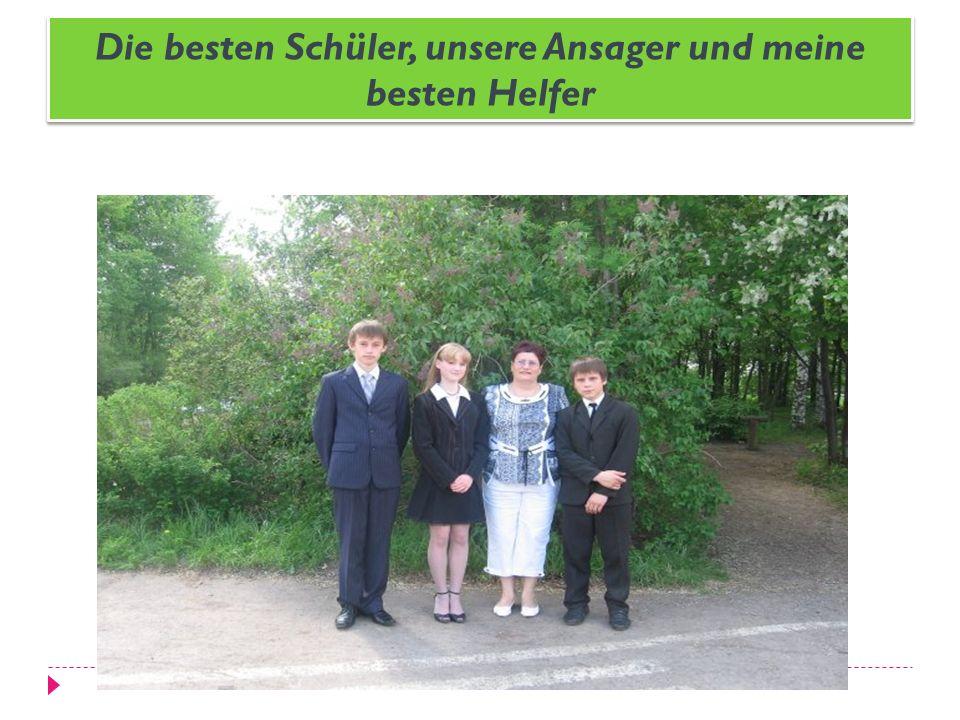 Teilnahme am Projekt vom Goethe Institut Deutsch lernen – die Zukunft gestalten Die Schule hat das Zertifikat vom Goethe Institut und methodische und didaktische Bücher, Lehrbücher, CDs, Computerprogramme usw.