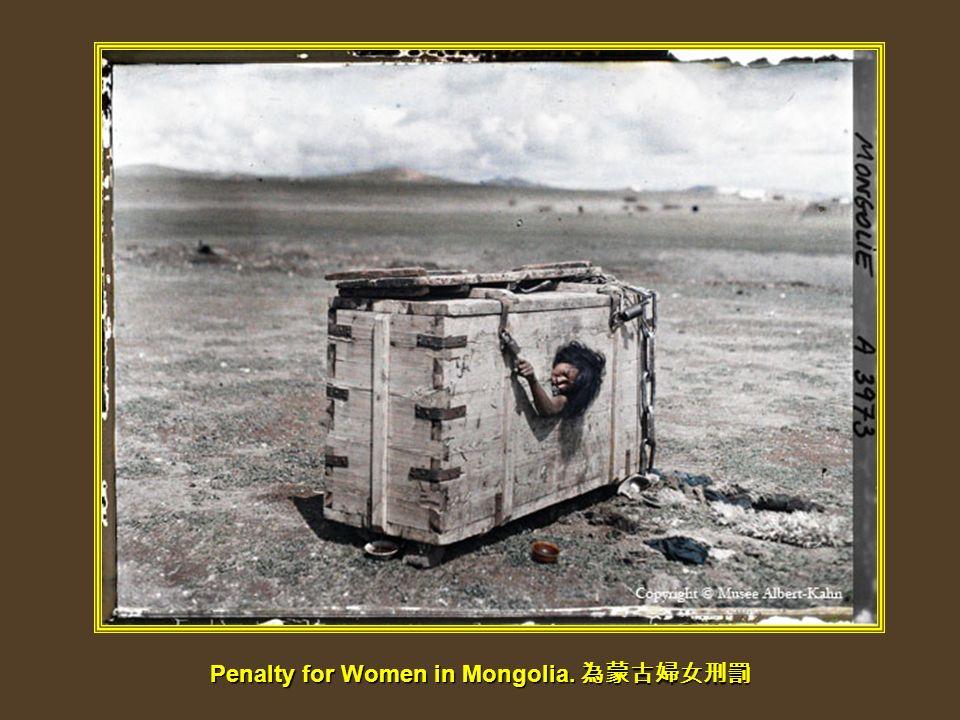 Penalty for Women in Mongolia. Penalty for Women in Mongolia.
