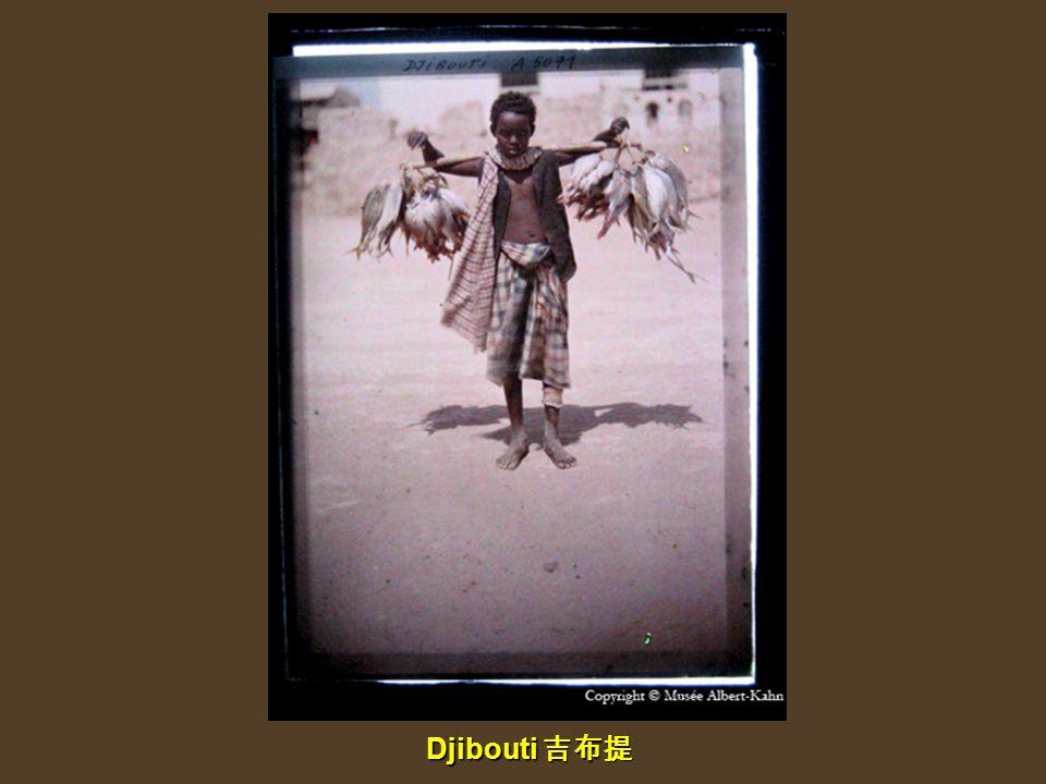 Djibouti Djibouti