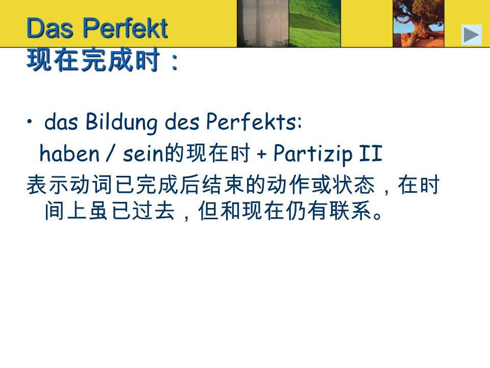 Das Perfekt Das Perfekt das Bildung des Perfekts: haben / sein + Partizip II