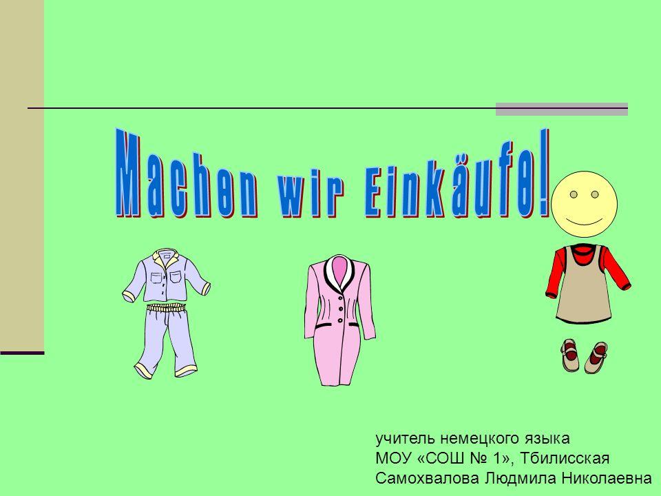 Haus Kauf Waren Gast Mode Konfektions Man kauft im Gasthaus keine Kleidung.