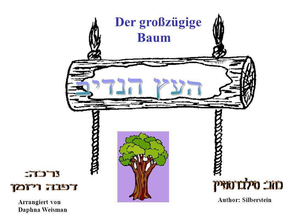 Der großzügige Baum Author: Silberstein Arrangiert von Daphna Weisman