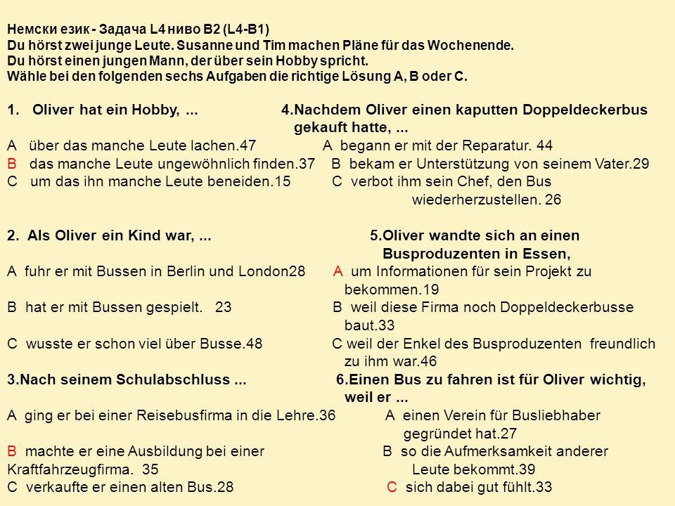 Немски език - Задача L4 ниво B2 (L4-B1) Du hörst zwei junge Leute. Susanne und Tim machen Pläne für das Wochenende. Du hörst einen jungen Mann, der üb