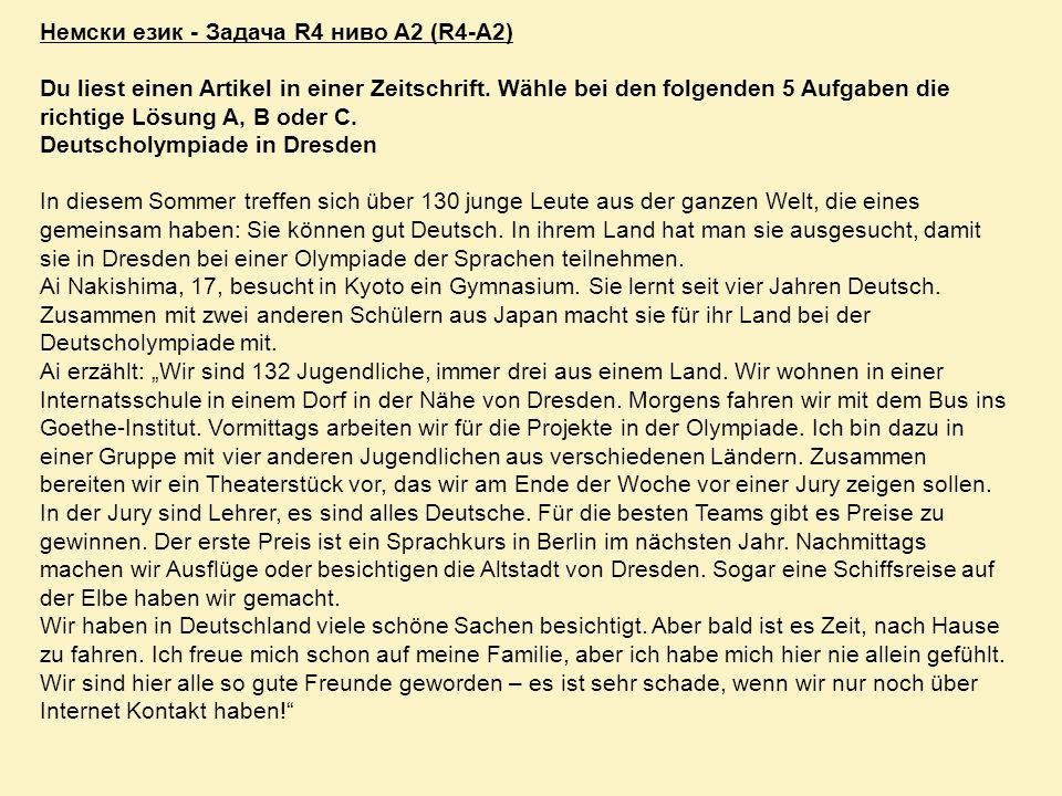 HV A2 J1: Hallo Anna.MÄ1: Hallo Konrad. J1: Wie war dein Wochenende.