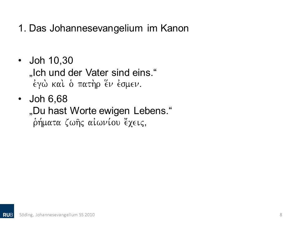 7.Das Gespräch am Jakobsbrunnen (Joh 4,1-42) Joh 4,13f.