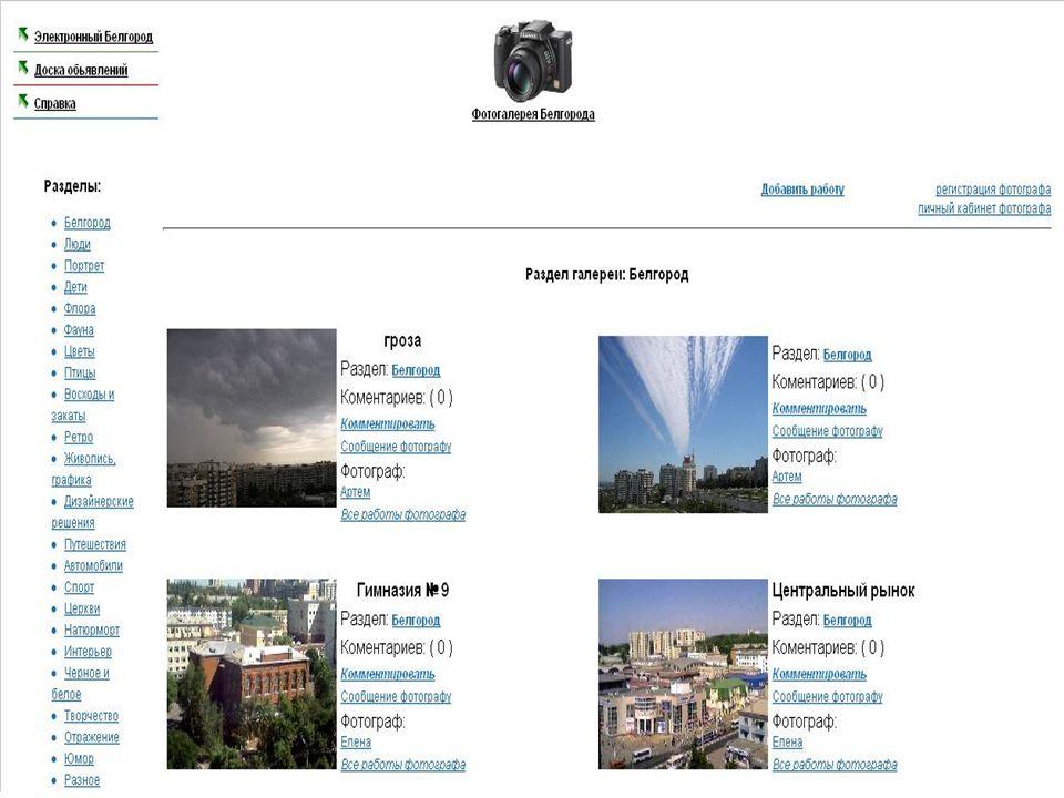 www.r31.ru Auf der Webseite können Sie unterschiedliche Materialien finden: Fotogalerie, Verkehrsmittel usw.