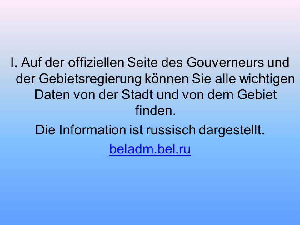 I. Auf der offiziellen Seite des Gouverneurs und der Gebietsregierung können Sie alle wichtigen Daten von der Stadt und von dem Gebiet finden. Die Inf