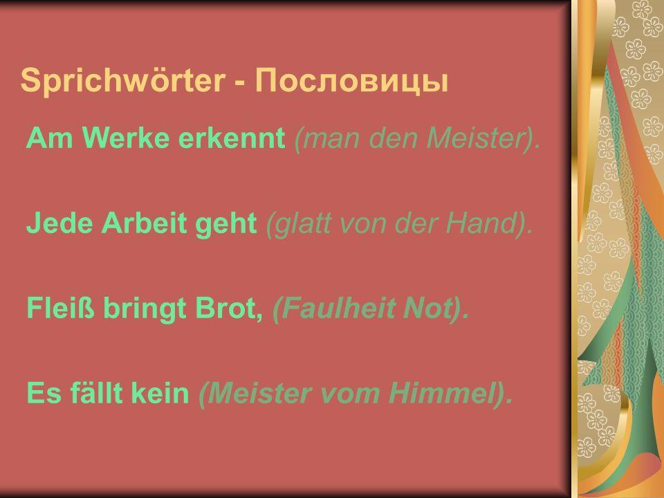 Sprichwörter - Пословицы Am Werke erkennt (man den Meister).