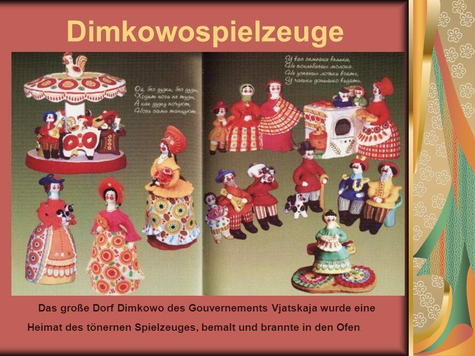 Dimkowospielzeuge Das große Dorf Dimkowo des Gouvernements Vjatskaja wurde eine Heimat des tönernen Spielzeuges, bemalt und brannte in den Ofen.