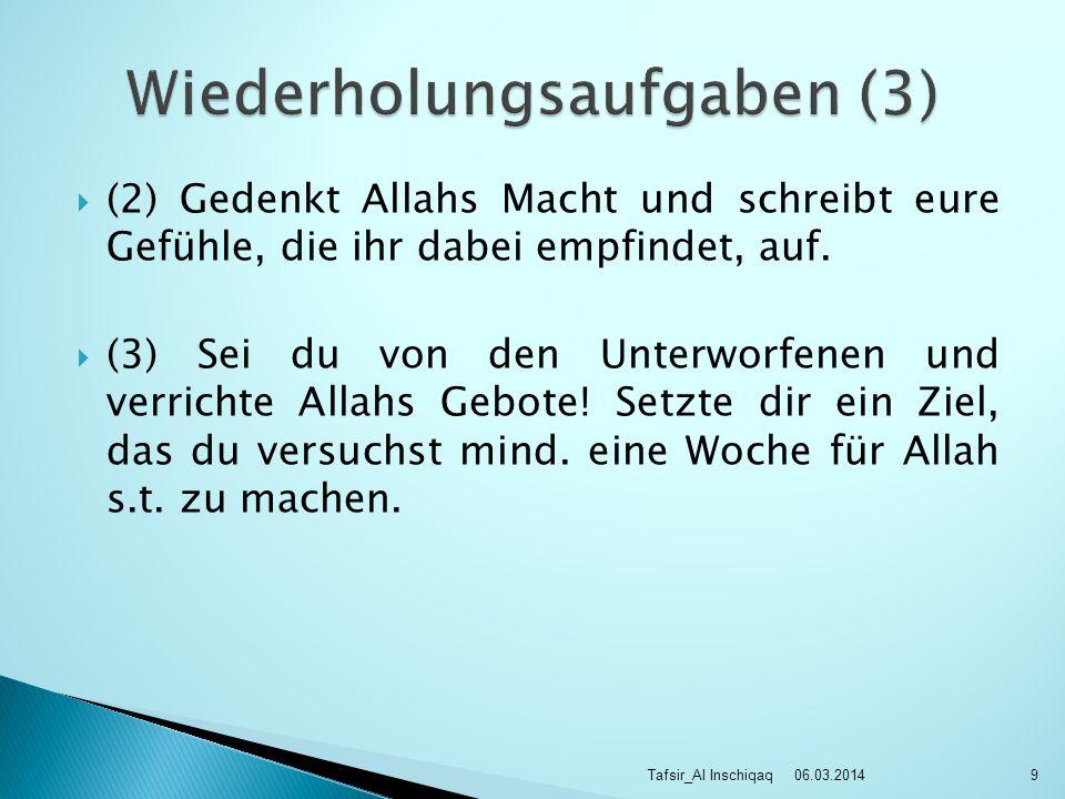 (2) Gedenkt Allahs Macht und schreibt eure Gefühle, die ihr dabei empfindet, auf.