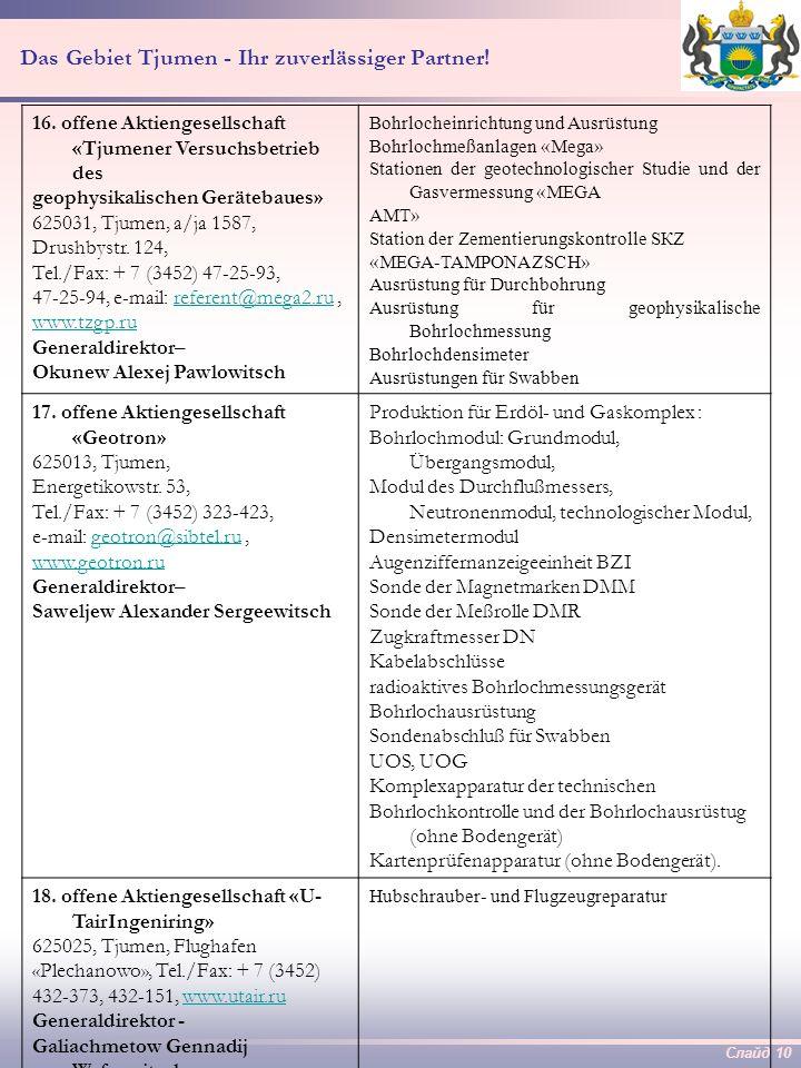 Слайд 9 Das Gebiet Tjumen - Ihr zuverlässiger Partner! 14. offene Aktiengesellschaft «Versuchsbetrieb Elektron» 625016, Tjumen, Nowatorowstr. 12, Tel.