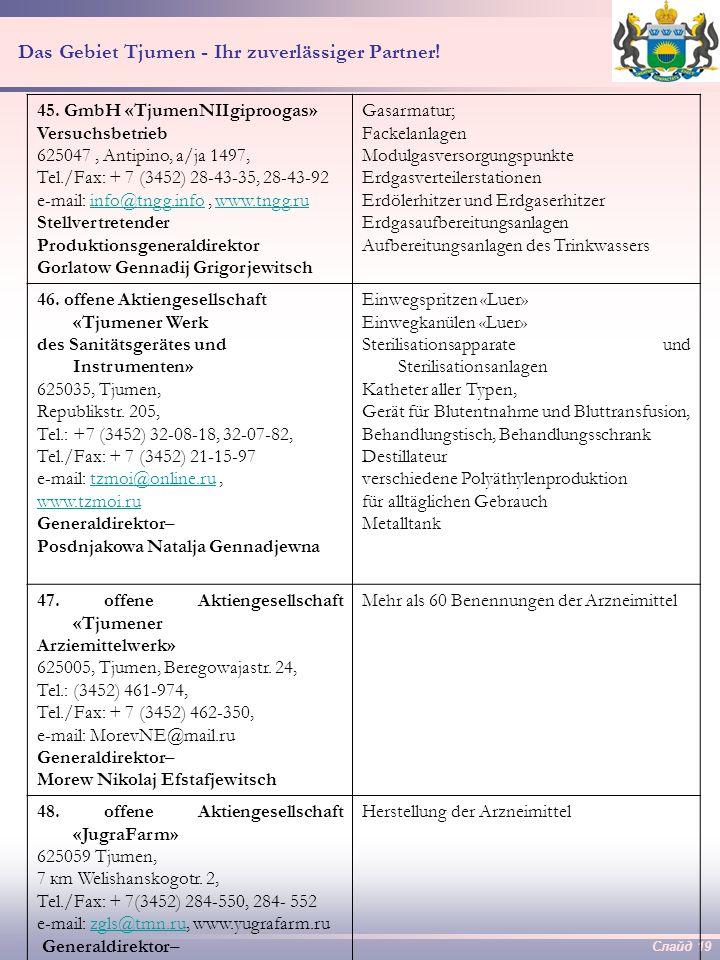 Слайд 18 Das Gebiet Tjumen - Ihr zuverlässiger Partner! 41. geschlossene Aktiengesellschaft «Kedr- Marketing» 627100, Tjumener Gebiet, Sawodoukowsk, S