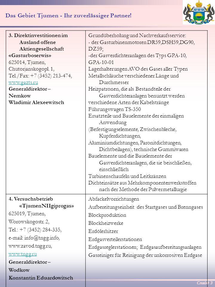 Слайд 2 2. offene Aktiengesellschaft «Tjumener Motorostroiteli» 625019, Tjumen, Tel.:+7 (3452) 54-60-02,54-60-29, Tel./Fax : +7 (3452) 54-60-68, e-mai