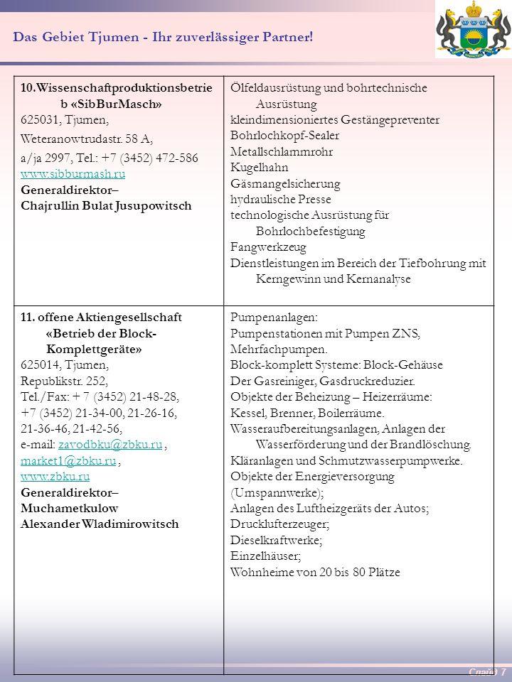 Слайд 6 Das Gebiet Tjumen - Ihr zuverlässiger Partner! 8. offene Aktiengesellschaft «Betrieb der geologischer Ausrüstung und Technik» ( offene Aktieng