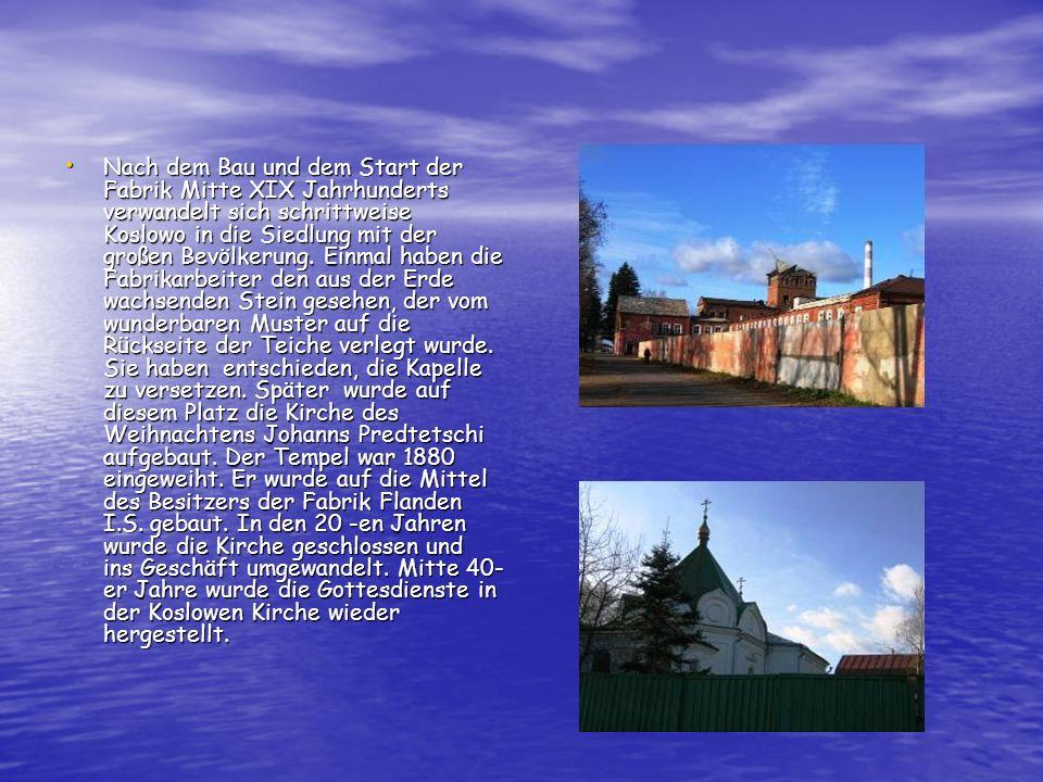 Nach dem Bau und dem Start der Fabrik Mitte XIX Jahrhunderts verwandelt sich schrittweise Koslowo in die Siedlung mit der großen Bevölkerung. Einmal h