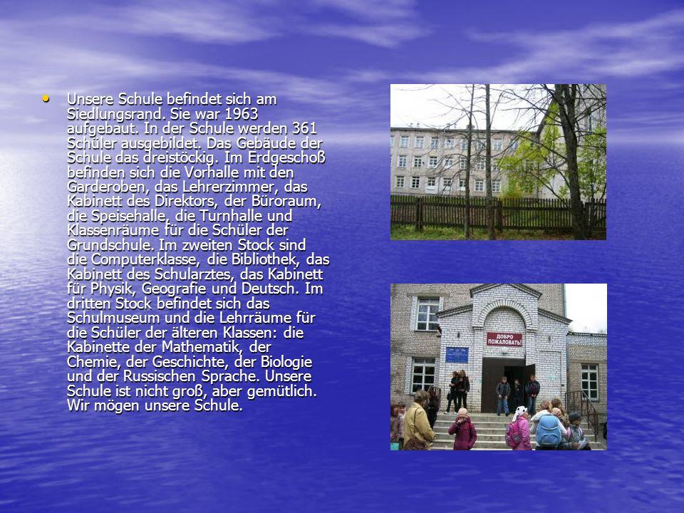 Unsere Schule befindet sich am Siedlungsrand. Sie war 1963 aufgebaut. In der Schule werden 361 Schüler ausgebildet. Das Gebäude der Schule das dreistö