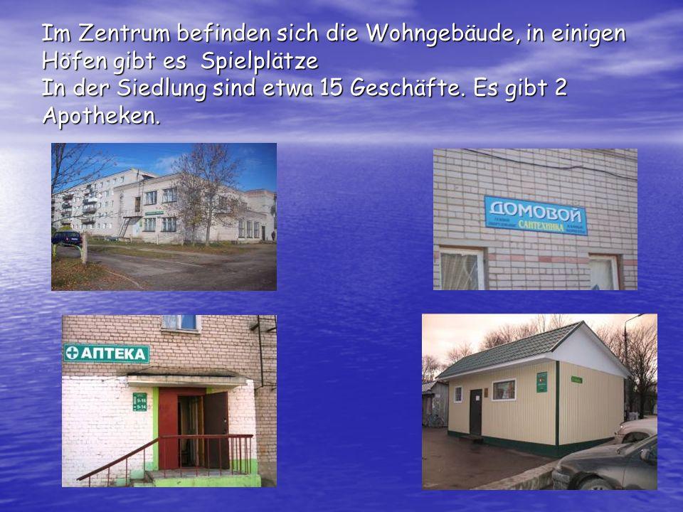 Unser Krankenhaus wurde im Jahre 1970 geöffnet.Im Krankenhaus sind viele Kabinette.
