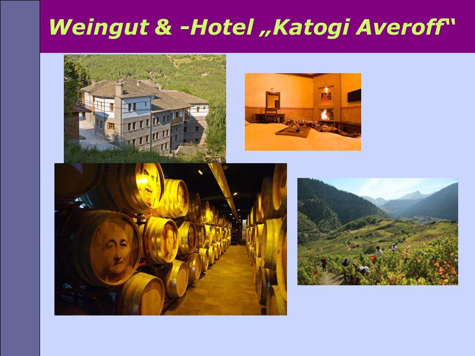 Weingut & -Hotel Katogi Averoff