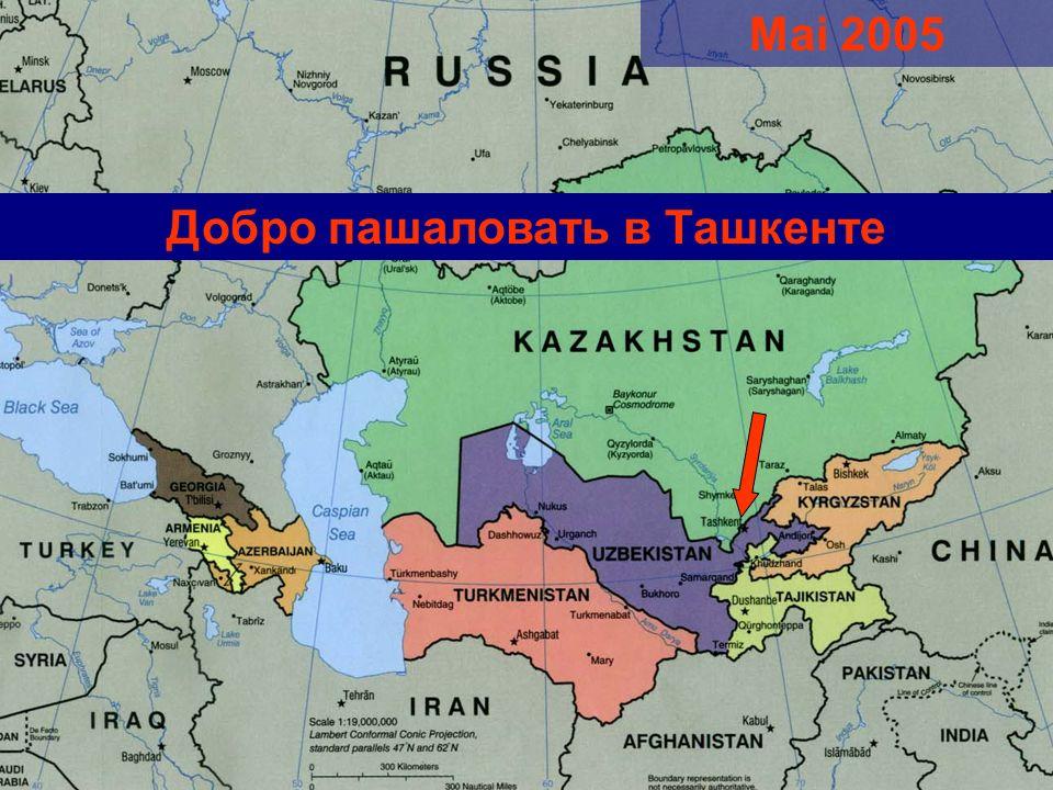 Добро пашаловать в Ташкенте Mai 2005