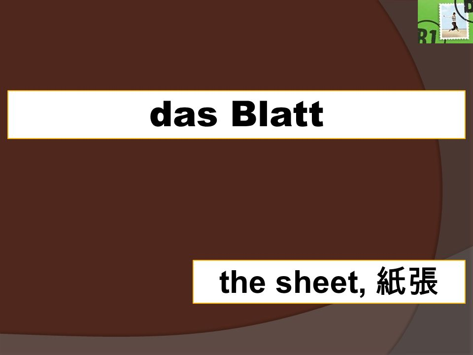 das Blatt the sheet,