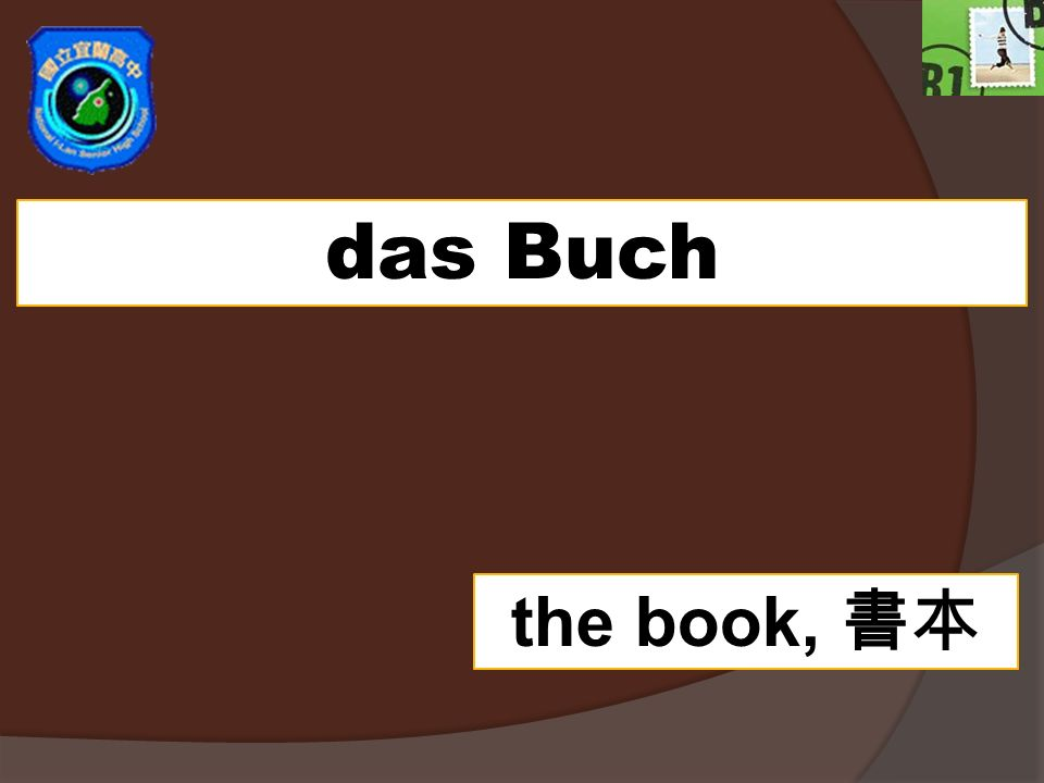 das Buch the book,