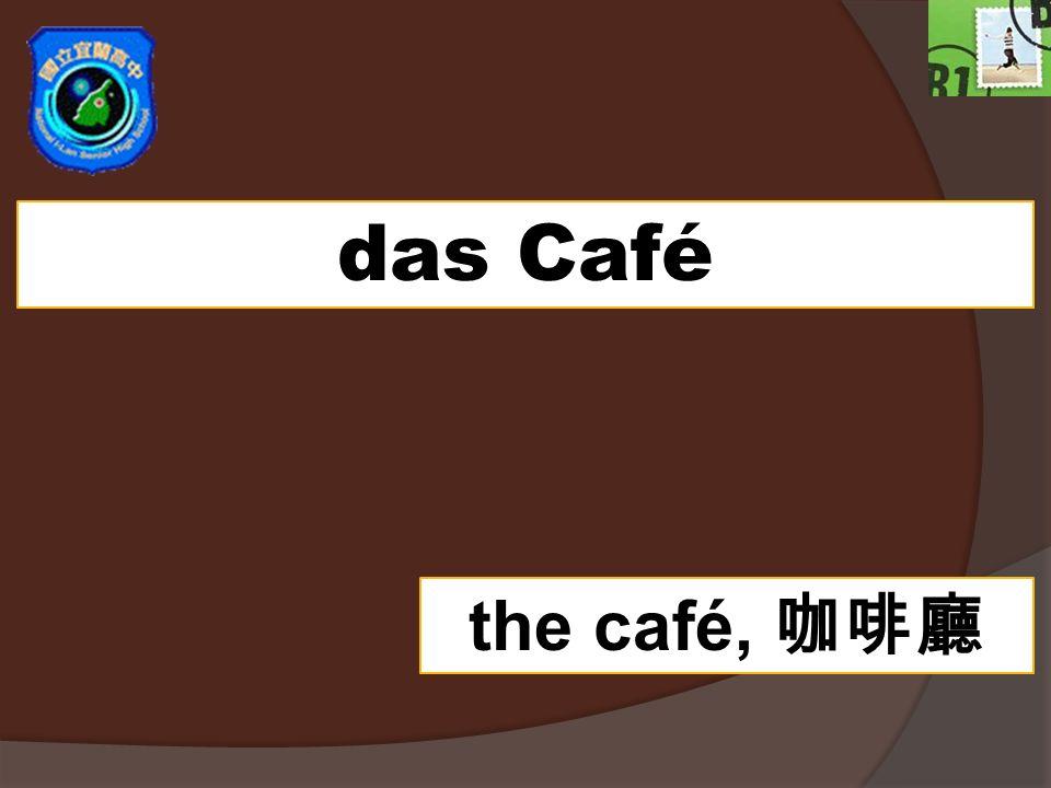 das Café the café,