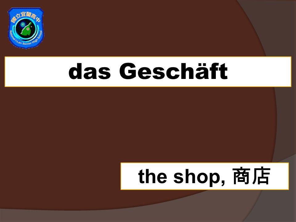 das Geschäft the shop,