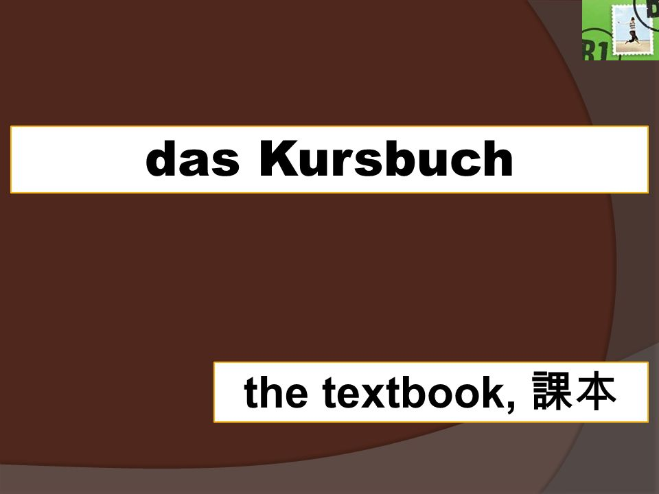 das Kursbuch the textbook,