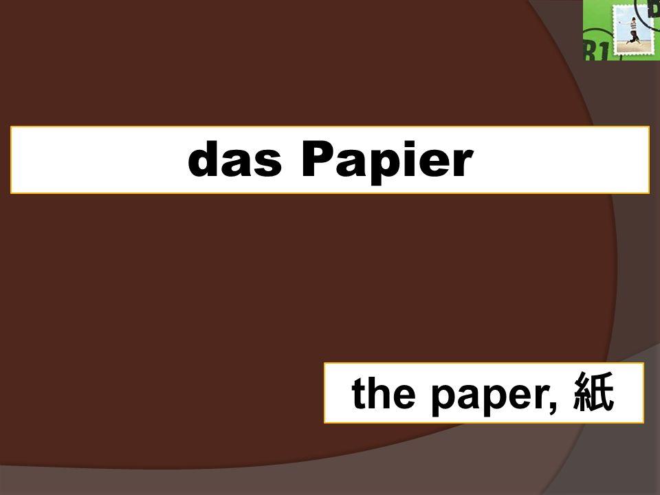 das Papier the paper,
