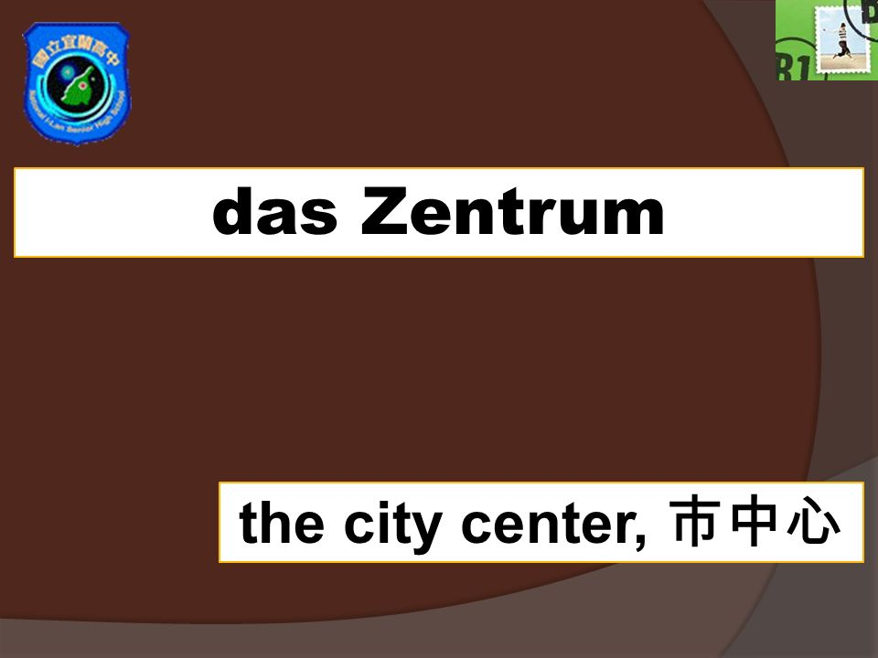 das Zentrum the city center,